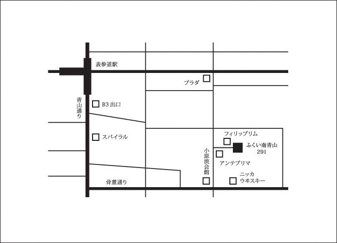 info-shita.jpg