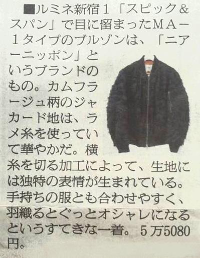 9.30朝日新聞.jpg