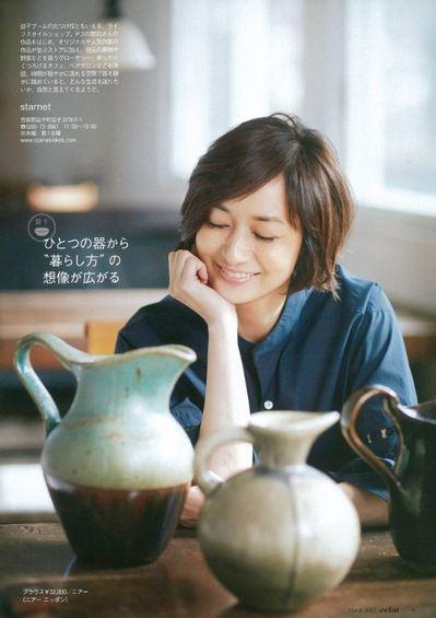 P004別冊.JPG