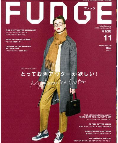 FUDGE11月号表紙.jpg