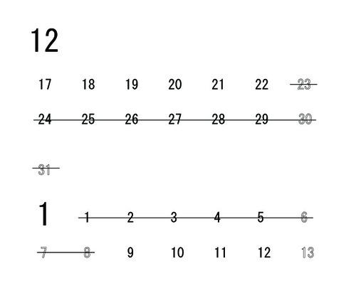 2017-18のコピー.jpg
