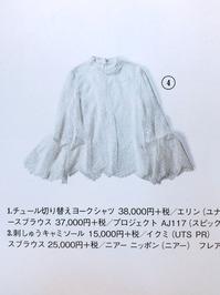 IMG_3828.JPG