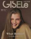 GISELE 11月号掲載