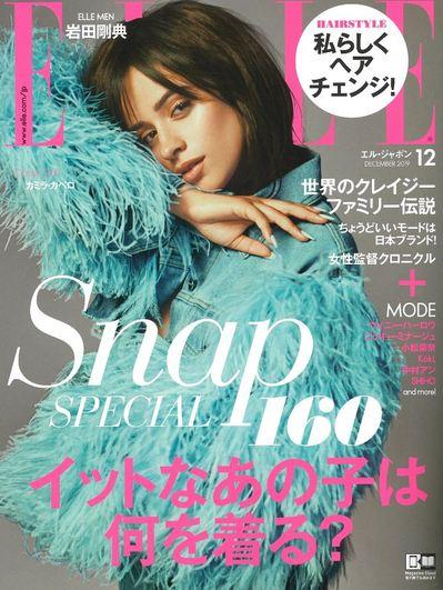 ELLE JAPON12月号表紙[4276].JPG