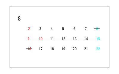 2020お盆休暇のコピー.jpg