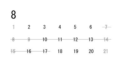 2021お盆のコピー[13979].jpg